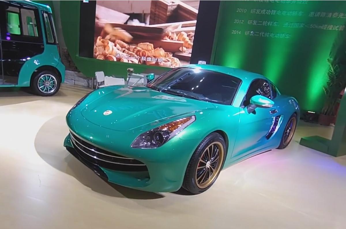 """Muôn màu xe """"nhái"""" tại Thượng Hải Auto Show"""