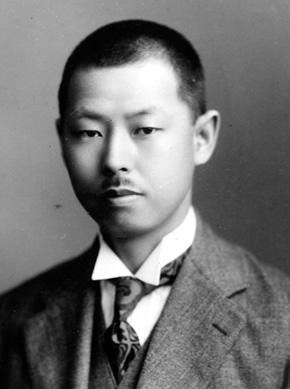 Yoshisuke Aikawa – Người khai sinh thương hiệu Nissan Motor