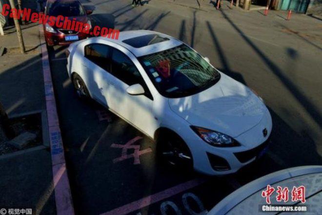 """Trung Quốc thiết kế chỗ đậu ô tô """"đặc biệt"""" cho phụ nữ"""