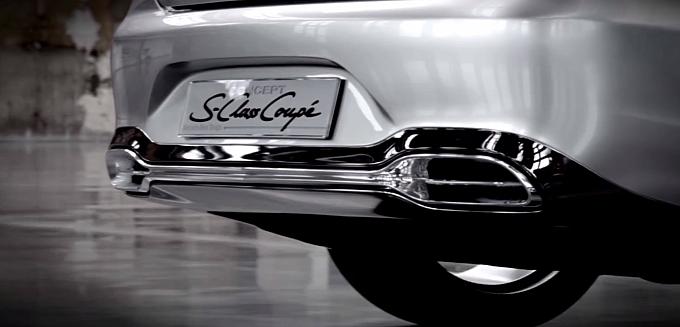 Mercedes S-Class Coupe ấn tượng xe sang [video]