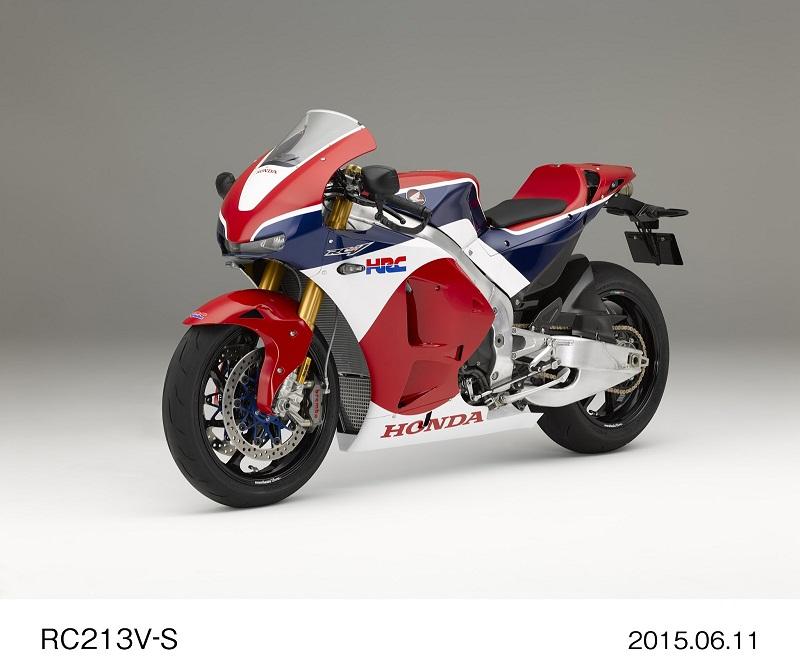 Honda RC213V phiên bản dân dụng có giá 184.000 USD