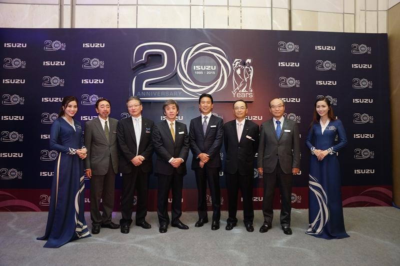 Isuzu Việt Nam kỷ niệm 20 năm thành lập