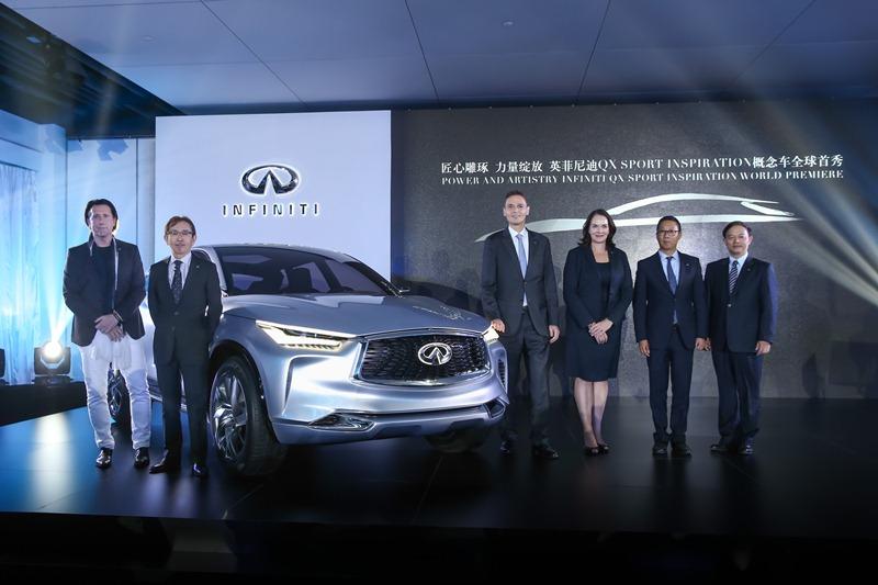 Infiniti QX Sport Inspiration ra mắt tại triển lãm ô tô Bắc Kinh