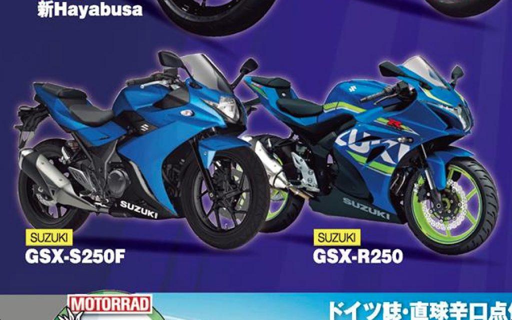 Suzuki GSX-R250 sẽ có mặt tại thị trường Đông Nam Á