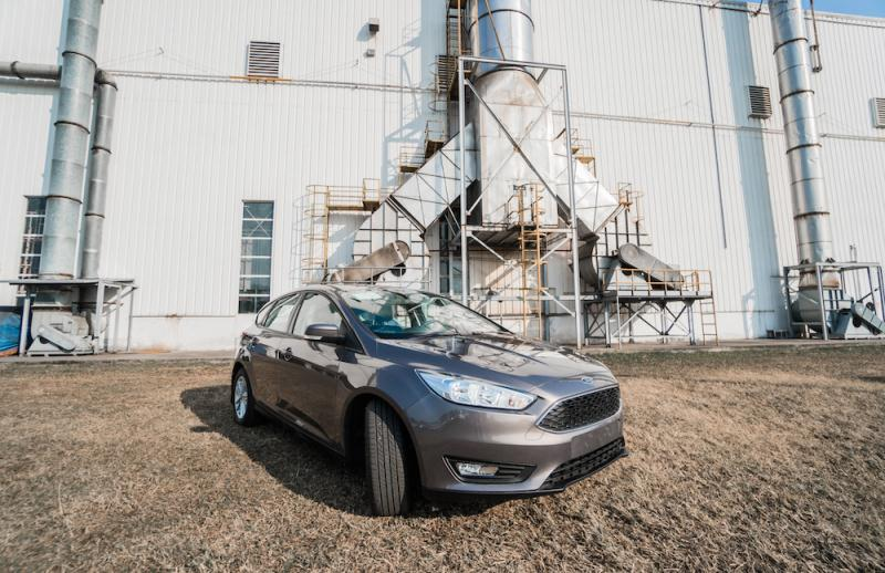 Ford Focus Trend ra mắt, giá chưa tới 700 triệu đồng