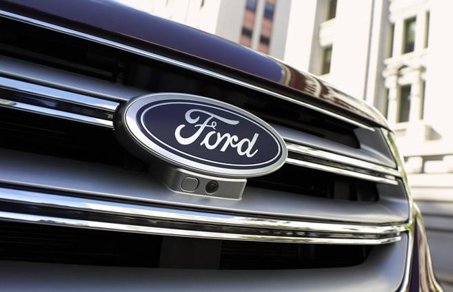 Ford sẽ sa thải 20.000 công nhân do giá cổ phiếu và lợi nhuận giảm