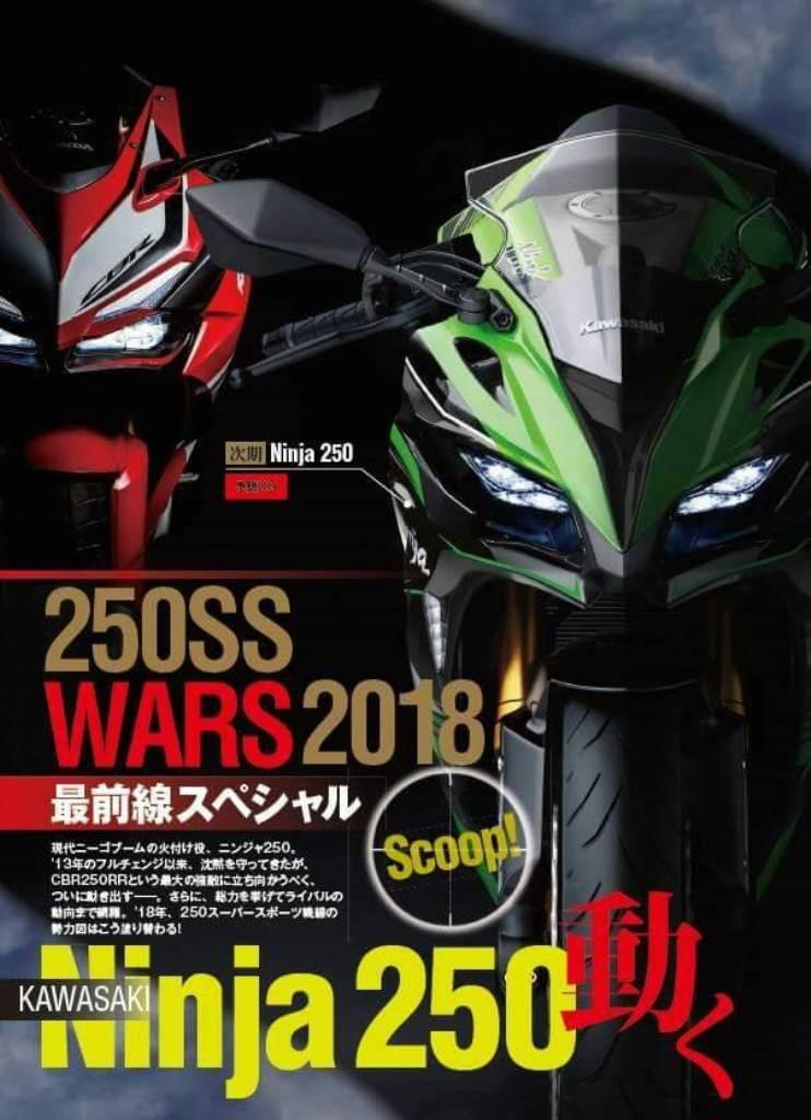 Lộ diện hình ảnh Kawasaki Ninja 250R 2018 được nâng cấp sức mạnh động cơ
