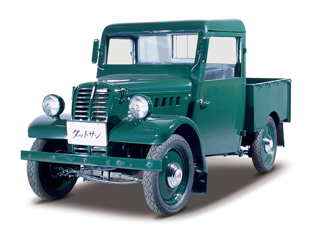 1948 Datsun Truck - Máy Type 7 (4-cyl. in line, SV), 722cc, 11kW (15PS)