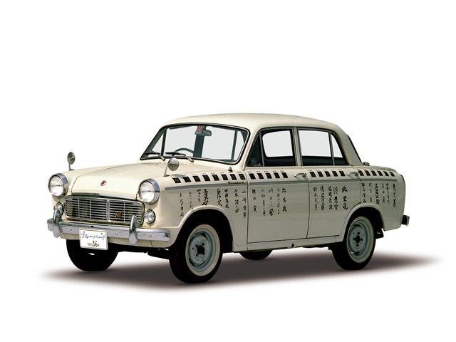 1960 Bluebird 1200 Deluxe - Máy E1 (4-cyl. in line, OHV), 1,189cc, 40kW (55PS), tốc độ tối đa 120kmh
