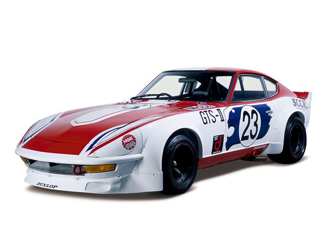 1973 Fairlady 240Z - Máy LY28 (6-cyl. in line, OHC), 2,870cc, 221W (300PS)