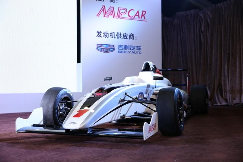 Trung Quốc thành nhà cung cấp động cơ cho giải F4