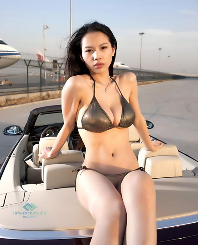 Pan Shuang Shuang