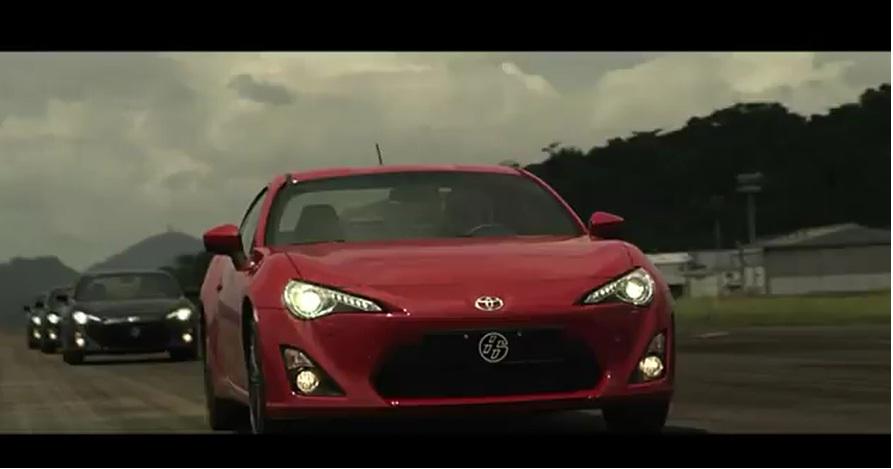 Toyota GT 86 drift ấn tượng tại Philippines