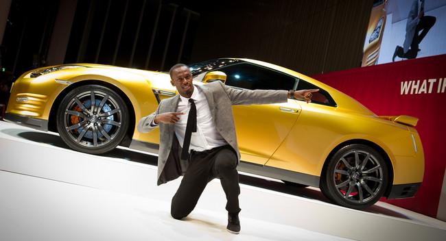 """Đấu giá """"cậu bé vàng"""" Nissan GT-R"""