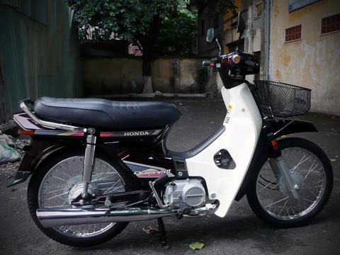 Hàng hiếm Honda Dream II trị giá 3 cây vàng