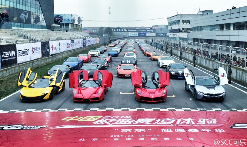 Trố mắt nhìn đại gia Trung Quốc khoe dàn siêu xe