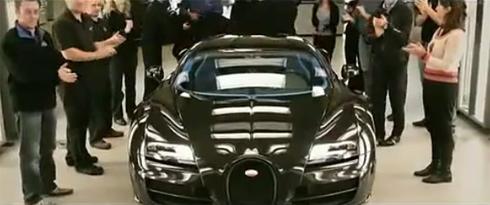 Bugatti Veyron độc nhất cho đại gia Trung Quốc