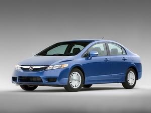 Honda chịu phạt do quảng cáo sai khả năng của xe