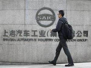 Lợi nhuận của hãng xe lớn nhất Trung Quốc tăng vọt