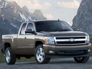 GM sẽ ra các xe bán tải sử dụng cả CNG và xăng