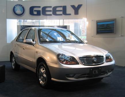 Thêm một hãng xe Trung Quốc gia nhập thị trường Việt