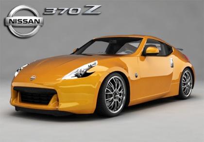 Nissan Việt Nam ra mắt