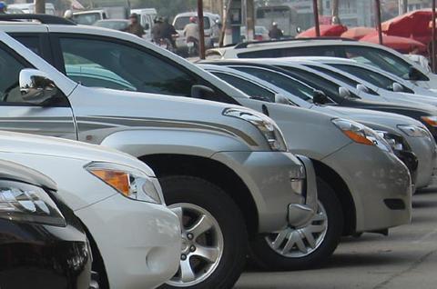Hà Nội: Ban hành mức giá tối thiểu lệ phí trước bạ với một số loại ô tô, xe máy