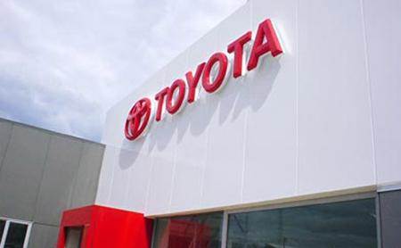 Toyota lãi 3,7 tỷ USD trong quý 1/2012
