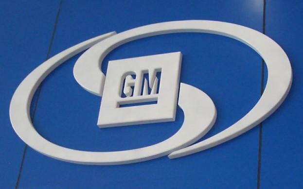 GM bắt đầu sản xuất động cơ Ecotec