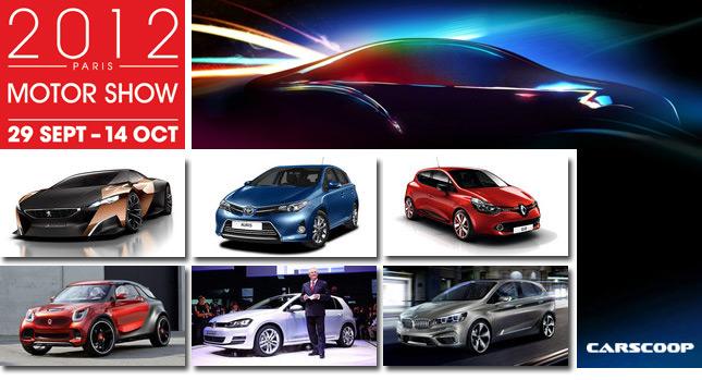 Những mẫu xe sẽ tham dự Paris Motor Show 2012