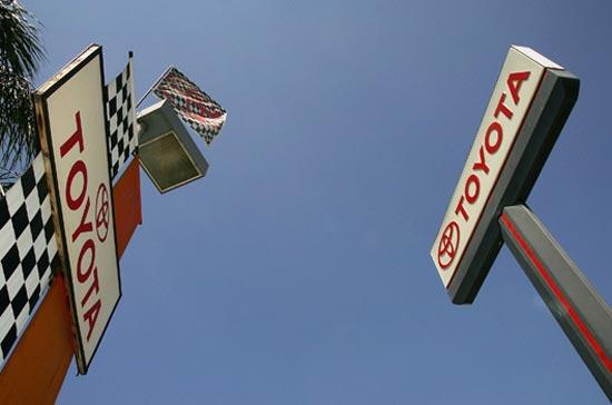 Toyota - thương hiệu ôtô đắt giá nhất thế giới