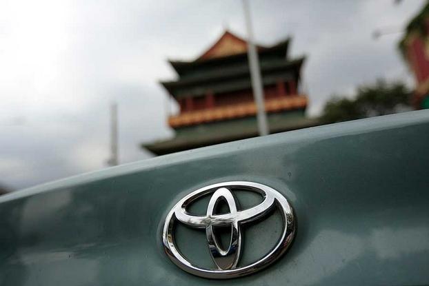 Toyota không rút khỏi Trung Quốc