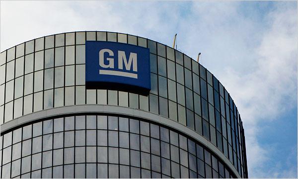 GM được nhận dòng tín dụng 11 tỷ USD