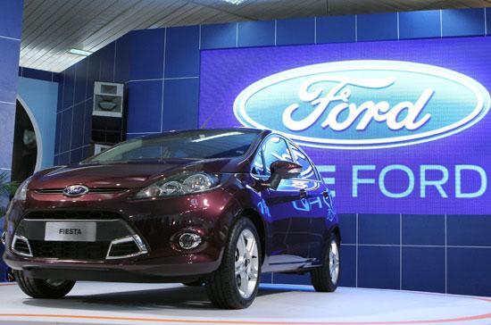 Ford nhắm tới thị trường châu Á