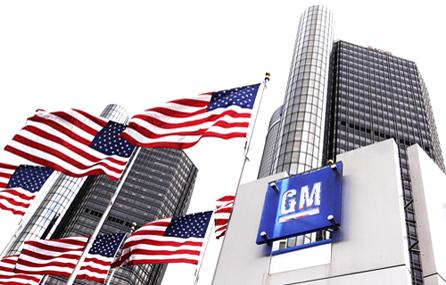Thị trường Mỹ ước đạt doanh số kỷ lục trong năm 2012