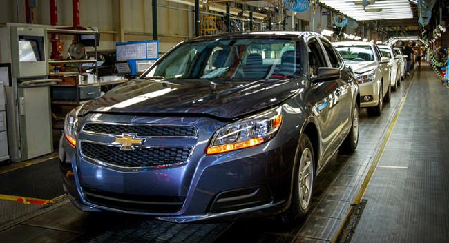 GM đầu tư khủng vào nhà máy tại Mỹ