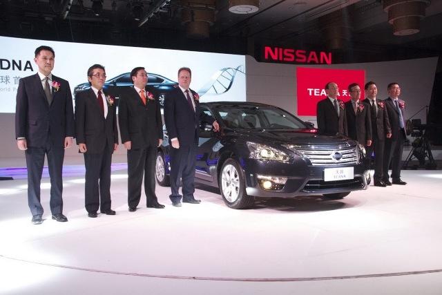 Nissan Altima ra mắt tại Trung Quốc