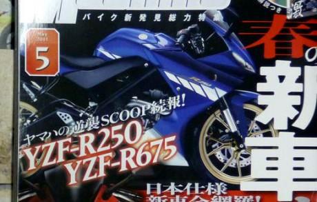 Lộ hình ảnh Yamaha YZF-R250 trên báo Nhật
