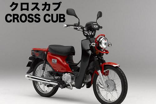 Honda giới thiệu Cub CC110 Concept