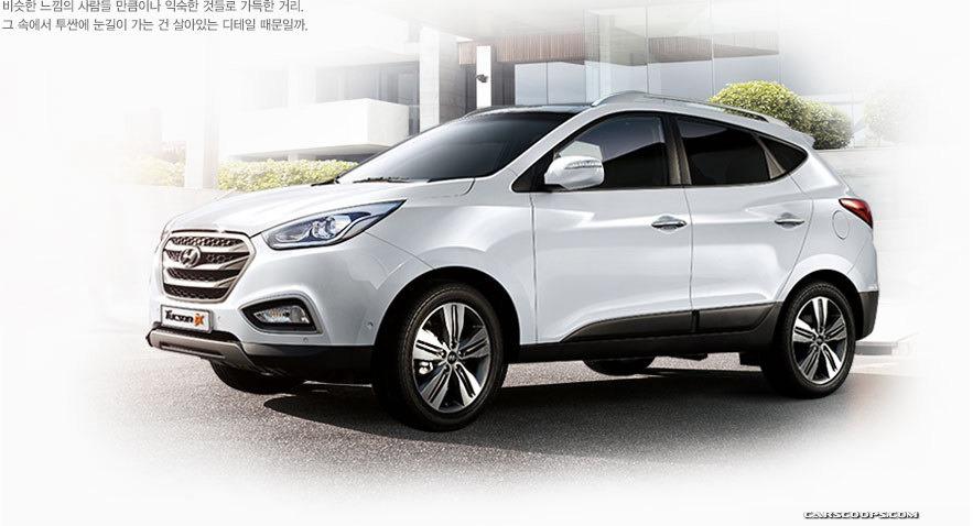 Hyundai thiết kế lại Tucson ix 2014 tại Hàn Quốc