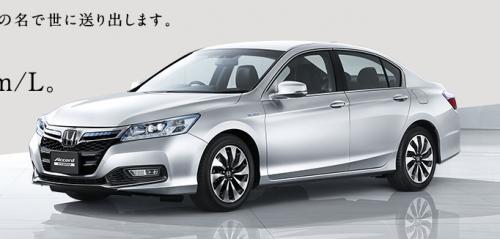 Honda Accord Hybrid 2014 ra mắt tại Nhật Bản