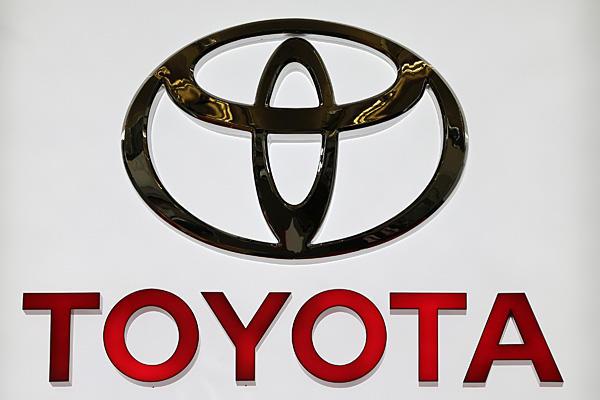 Toyota là nhà sản xuất xe ô tô lớn nhất thế giới