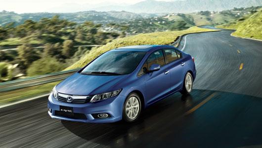Honda Civic thêm tiện ích, giá không đổi