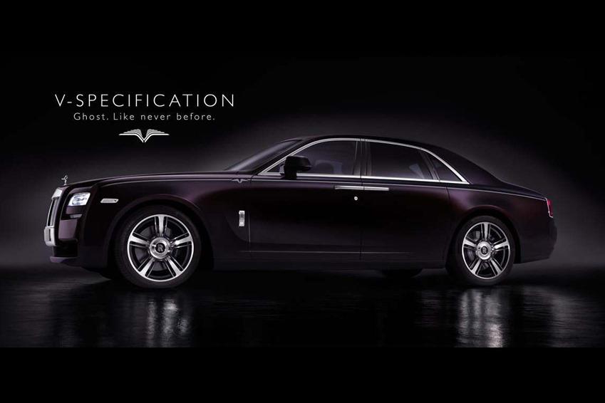 """Rolls-Royce ra mắt bản giới hạn của """"hồn ma"""" Ghost"""