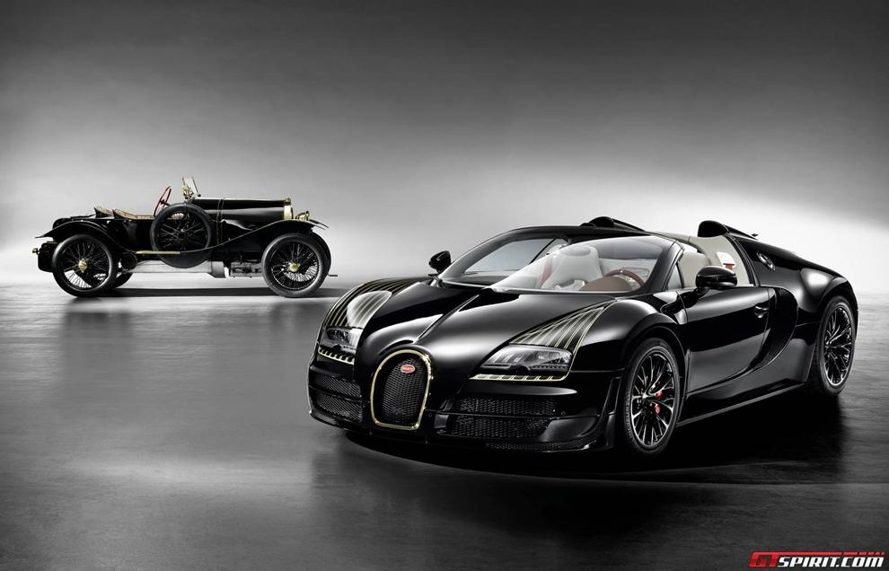 Bugatti Veyron phiên bản huyền thoại thứ 5 xuất hiện