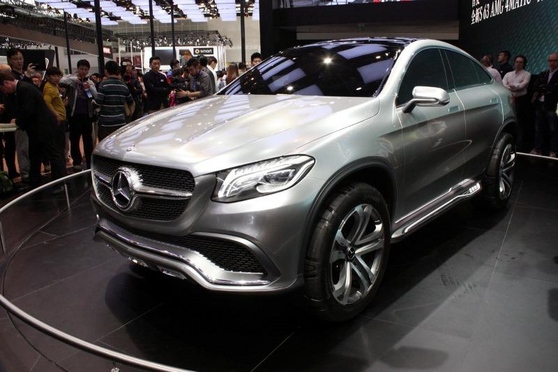 """Mercedes-Benz Concept Coupe SUV """"bắt sáng"""" tại triển lãm ở Bắc kinh"""