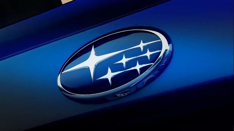 Subaru ngừng sản xuất Camry cho Toyota