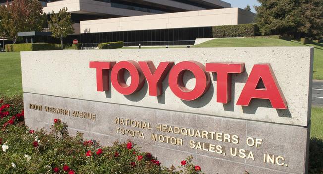 Toyota đạt 18 tỷ USD lợi nhuận trong năm tài chính