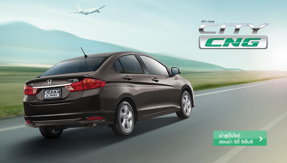 Honda ra mắt City chạy khí gas CNG tại Thái Lan