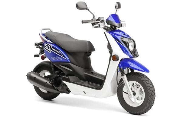 Yamaha giới thiệu 2 mẫu xe tay ga mới